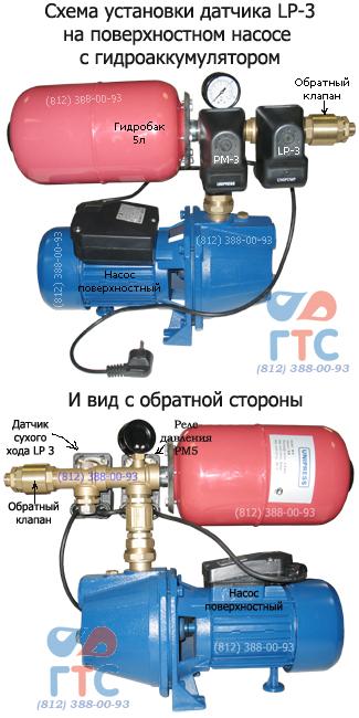 Регулятор напряжения ваз 2106 схема.